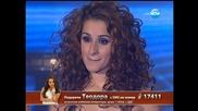 X Factor Bulgaria 07.11.2013 - Theodora Tsoncheva - Conga