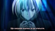 [720p] High School Dxd New - 04 bg sub (вградени)