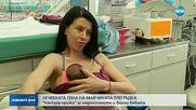 Лечебната сила на майчината прегръдка