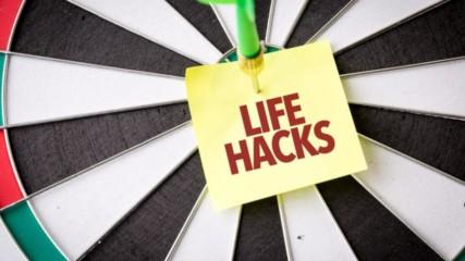 5 популярни трика, които НЕ улесняват живота