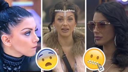 Скандал в Big Brother: Емануела възмути всички с нетактичен въпрос към Весела!