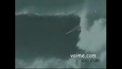 Екстремен Сърфинг