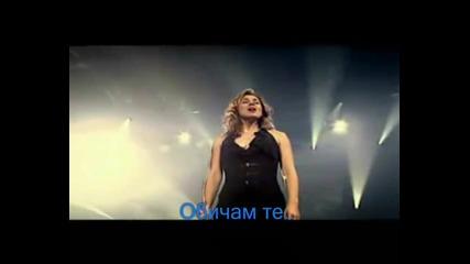 Lara Fabian - Je T'aime(обичам те) превод