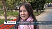 Изплашени хора след труса в Пловдив, сеизмолозите не очакват силно земетресение у нас