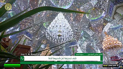 Iraq: Najaf worshippers attend first Friday prayer of Ramadan
