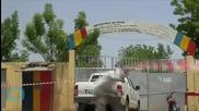 US Aid for Anti-Boko Haram Force