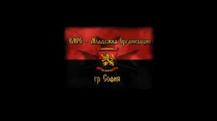 Видео разкриващо циганския терор в България ! Една канпания на Вмро