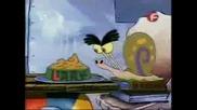 Sponge Bob - Bg Audio