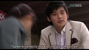 [бг субс] Bad Family - епизод 4 - 3/3