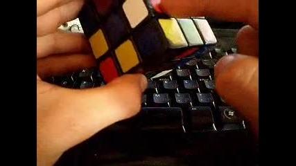 Как да на редим Кубчето на Рубик на Български език.стъпка 2