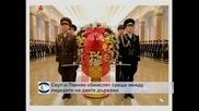 Сеул и Пхенян обмислят среща между лидерите на двете държави