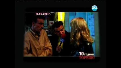 """""""Горещо"""" с Капка Георгиева (08.03.2014г.)"""