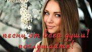 Красивые русские песни для души!