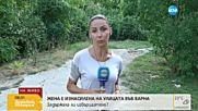 Жена е изнасилена на централна улица във Варна
