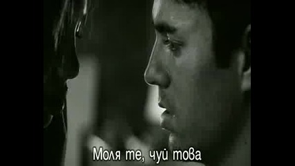Enrique Iglesias - Somebody`s Me BGSub`s