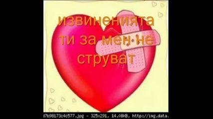 Изживяването Наречено - Любов.wmv