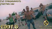 """""""Мис Сексапил на България"""" - клуб """"Анаконда"""" Плевен"""