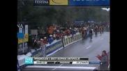 Французин спечели предпоследния етап в Париж - Ница