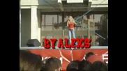 Турне На Булсатком - Гергана, Русе 5.07