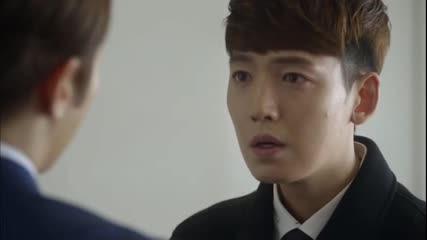 Влюбих се в Сун Чонг - Епизод - 11