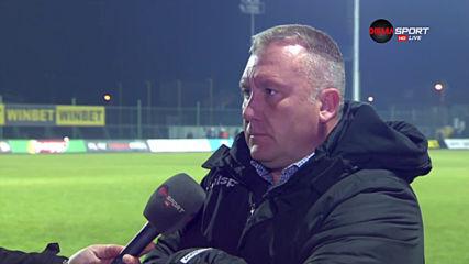 Киров: Доволен съм от трите точки, но не и от играта