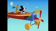 Анимационният сериал Приключения с Мики Маус, Топката на Плуто (част 1)