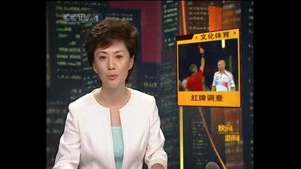 Xiang Liu New World Record - Лека Атлетика