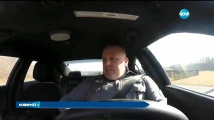 Американски полицай имитира Тейлър Суифт
