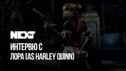 NEXTTV 041: Cosplay: Лора