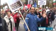 Привържениците на митинга на Бсп и Дпс София 16.11.2013г.