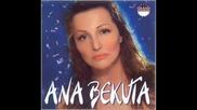 Ana Bekuta - Uspomene[превод]