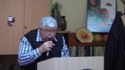 Как Вечният Бог дойде на земята - Пастор Фахри Тахиров