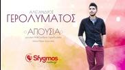 Alexandros Gerolimatos - Apousia