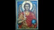 Великолепието На Българската Иконопис