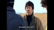 [ Bg Sub ] Worlds Within - Епизод 11 - 2/3