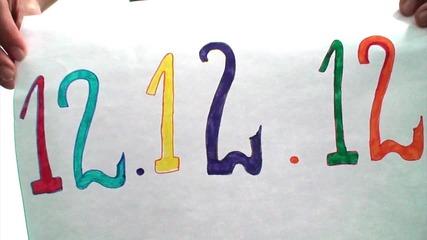 12.12.12 - 12 неща, преди края на света