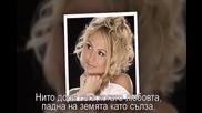 * Превод * Балада * Konstantinos Seretis (никога не те заболя)