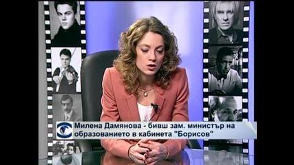 Милена Дамянова: На инат се  бавят реформите в училищното и професионалното образование
