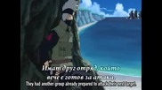 Naruto Shippuuden Movie 2 чатс 1(бг суб)