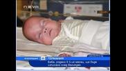 460-грамово бебе родено в 5 месец оцеля!