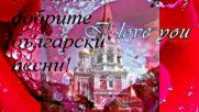 31 от най - добрите Български Песни - Mix