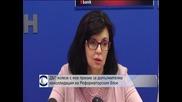 ДБГ излезе с нов призив за допълнителна консoлидация на Реформаторския блок