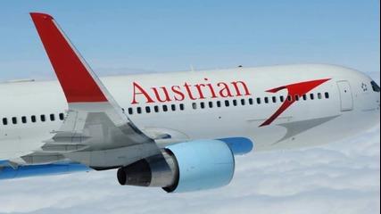 Виена - Онлайн самолетни билети