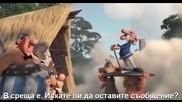 Астерикс Имението на боговете (2014) Бг субтитри ( Целият филм )