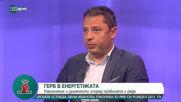 """Делян Добрев: """"Има такъв народ"""" няма да съставят правителство"""