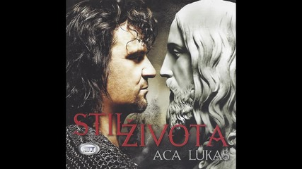 Aca Lukas - Ti si moja bolna rana - (Audio 2012) HD