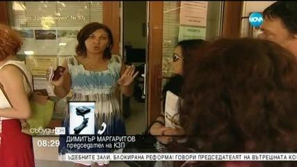 Експерт: Българският турист е оня тъпак, който е страда от неуредиците в туризма