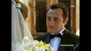 Сватбата На Ламия И Джамил