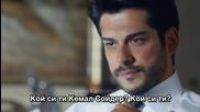 Черна любов Kara Sevda еп.2 трейлър1 Бг.суб. Турция с Бурак Йозчивит и Неслихан Атагюл