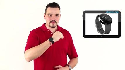 Топ Гъзария! Един различен SMART Часовник